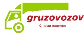 Грузоперевозки по Киеву, области и Украине